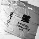 Печать логотипа на пакетах