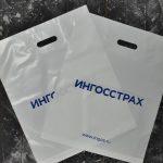 Пакеты с символикой
