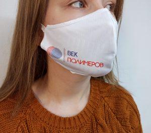 Печать логотипа на масках
